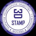 Изготовление новой печати для ООО, ОАО, ЗАО