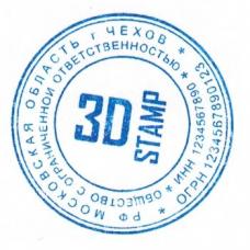 Изготовление печати по ОТТИСКУ